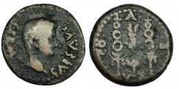 33  -  EMÉRITA AUGUSTA. Augusto. Semis (27 a.C.-14 d.C.). A/ Cabeza laureada a der. R/ Aquila entre dos signa. I-1017. RPC-16. BC/BC+.