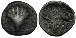 66  -  ARSE-SAGUNTUM. Cuarto. A/ Venera. R/ Delfín, tres glóbulos y signo ibérico A. AE 2,55 g. CNH-34. I-2055. ACIP-2055. BC. Rara.