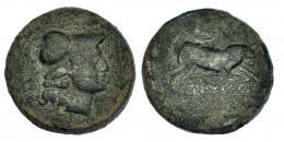 25  -  UNTIKESKEN. Semis. A/ Cabeza de Palas a der. R/ Toro embistiendo a der.; debajo sobre línea ley. ibérica UNTiKeSKeN. CNH-2. I-1218. ACIP-994. Pátina verde. BC+. Rara.