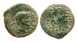 29  -  EMERITA. Semis. Augusto. A/ Cabeza a der.; PER CAE AVG. R/ Aquila entre dos signa; AVGVSTA-EMERITA, en campo L-E/V-X. AE 5,68 g. RPC-17. APRH-17a. ACIP-3380. CC-3886, mismo ejemplar. Pátina verde oscuro. BC+. Muy rara.