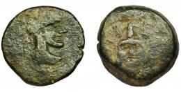 2039  -  HISPANIA ANTIGUA. ILTURIR-FLORENTIA. As sextantal. A/ Cabeza masculina con casco a der. R/ Trisqueles, alrededor FLO-(REN-TIA). AE 34,5 g. 33,4 mm. I-1511 vte. ACIP-2285. Amplios vanos. BC. Rara.
