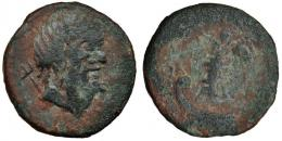 2082  -  HISPANIA ANTIGUA. ARSE-SAGUNTUM. As. A/ Cabeza de Neptuno a der., detrás tridente. R/ Victoria sobre proa a izq. con corona y palma; ley. griega (SAG) PO(L). 8,5 g. 30,6 mm. RPC-485. I-1207. APRH-485. ACIP-2027. BC. Muy rara.