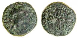 2  -  ACCI. As. Augusto. A/ Cabeza de Augusto a der., ley.  CAESAR (A)VGVSTVS. R/ Dos aquilae entre dos signa; exergo II-I/(CI)AC. AE 10,25 g. 27 mm. RPC-133. APRH-133b. ACIP-3001a. CC-4328, mismo ejemplar. Pátina verde rugosa. BC+. Escasa.