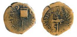 28  -  CARTHAGO NOVA. Semis (mediados-finales s. I a.C.). A/ Vexillum; C MAEC(VS Q)VINQ. R/ Aquila; L ACILIVS (II VIR) QVINQ. AE 6,13 g. 21 mm. RPC-154. APRH-154. ACP-2535. CC-4371, mismo ejemplar. BC+. Muy rara.