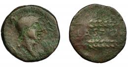 119  -  HISPANIA ANTIGUA. LASTIGI. Semis. A/ Cabeza con casco a der., alrededor láurea. R/ Dos espigas a der., en medio entre líneas LASTIGI.  AE 8,18 g. 25,7mm. I-1675. ACIP-2373. BC+/BC. Rara.