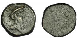 48  -  HISPANIA ANTIGUA. CARMO. Sextans. A/ Cabeza de Mercurio a der. R/ Caduceo, tres puntos a der. AE 3,90 g. 17,3 mm. I-473. ACIP-2390. BC+/MC. Muy rara.