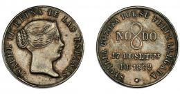 677  -  ISABEL II. Medalla. 1862. Visita a Sevilla. AE 23 mm. MPN-733. MBC.