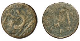 82  -  HISPANIA ANTIGUA. GADES. Sestercio. A/ Cabeza de Melkart a izq. detrás clava. R/ Cuchillo, símpulo y hacha; BALBVS PONT. AE 35,9 mm. 33,27 g. RPC-85. APRH-85a. I-1304. ACIP-3315a. BC+/BC-. Rara.