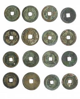 865  -  MONEDAS EXTRANJERAS. CHINA. Lote de 8 monedas. Diferentes módulos. BC+/MBC+.