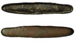 994  -  MONEDAS EXTRANJERAS. TAILANDIA. Lengua de tigre. AE 36,54 g. MBC.