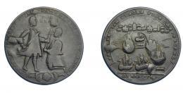 1103  -  MONEDAS EXTRANJERAS. GRAN BRETAÑA. Medalla. Vernon. 1741. Toma de Cartagena. DON BLAS en anv. 37 mm. MBC-.