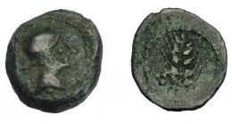 227  -  HISPANIA ANTIGUA. CARMO. Sextans. A/ Cabeza con casco a der. R/ Espiga, a izq. tres glóbulos. AE 3,79 g. 19,3 mm. I-472. ACIP-2385. Pátina oscura. MBC-/BC+. Muy rara.