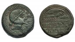 249  -  HISPANIA ANTIGUA. OBULCO. As de 10 monedas en libra. A/ Cabeza femenina con moño a der., delante interna OBVLCO, alrededor láurea. R/ Arado y espiga  a izq., debajo entre líneas SIBiBoLAI/URKaIL. AE 28,27 g. 34,4 m. I-1779. ACIP-2185. Pátina verde. MBC+/MBC-.