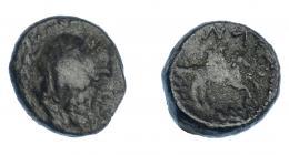 279  -  ACUÑACIONES CON LEYENDA HISPANORVM. S. III a.C. 3ª emisión. A/ Cabeza laureada de Júpiter a der. R/ Pegaso volando a der, alrededor HISPANORVM. AE 1,9 g. 11,7 mm. A. Vico, Numisma 250, p. 355. Pátina oscura. BC/BC+. Rara.