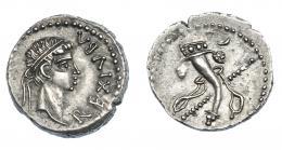 465  -  GRECIA ANTIGUA. MAURITANIA. Juba II. Denario (25 a.C.-24 d.C.). Caesarea. A/ Cabeza diademada a der.; REX IVBA. R/ Cornucopia, detrás cetro, encima a la der., creciente. AR 2,84 g. 16,8 mm. COP-579. MAA-95. EBC. Ex col. Guadán 3057.