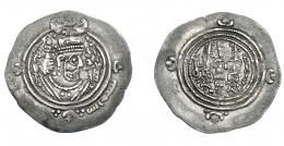 472  -  ACUÑACIONES SASÁNIDAS. Azarmedukht (630-631). Dracma. AR 3,91 g. 34 mm. SES-170. MBC+. Ex col. Guadán 2692.