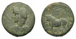 1102  -  HISPANIA ANTIGUA. BORA. As. A/ Busto femenino velado y diademado a izq., delante cetro. R/ Toro parado a izq., encima BORA. AE 31,60 g. 32,7 mm. I-289. ACIP-2309. Superficies ligeramente erosionadas. BC+. Ex Áureo, 20-4-1998, lote 112.