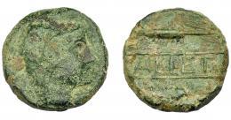 1140  -  HISPANIA ANTIGUA. CALLET. As. A/ Cabeza con leonté a der. R/ Dos espigas a izq., en medio (C)ALLET. AE 15,10 g. 23,8 mm. I-435. ACIP-2412. Pátina verde rugosa. BC+/MBC-.