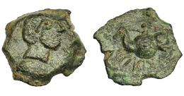 1152  -  HISPANIA ANTIGUA. CARISA. Semis. A/ Cabeza masculina a der. R/ Jinete con rodela y lanza a izq., debajo CAR(IS..) con R retrógrada. AE 2,74 g. 17,6 mm. I-452. ACIP-2523. Pátina verde. MBC. Compra privada Pliego (1998).