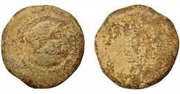 1167  -  HISPANIA ANTIGUA. CARMO. Plomo monetiforme. Módulo dupondio. A/ Cabeza galeada a der. dentro de láurea. R/ Corona. PB 50,91 g. 40 mm. I-476. CCP-p. 5,2. Finas rayas. BC+/BC-.