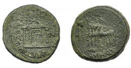 1199  -  HISPANIA ANTIGUA. CARTHAGO NOVA. Semis. Augusto. A/ Cuadriga a izq., delante vexillum, encima (P TVRVLL/ V I N K), debajo II VIR/ QV(IN…). R/ Templo tetrástilo, en campo V I - N K; (M POSTV ALBINVS II) VIR QVINQ ITER. AE6,4 g. 20,9 mm. I-602. APRH-175. ACIP-3145. Pátina verde rugosa. MBC-.