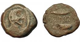 1020  -  HISPANIA ANTIGUA. AIPORA. As. A/ Cabeza masculina a der. R/ Dos atunes a der., en medio MVN AIPORA. AE 19,72 g. 31,5 mm. I-61. CNH-1 (mismo ejemplar). ACIP-2475. BC+. Rarísima. Ex Áureo, 21-10-1997, lote 941.
