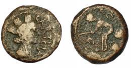 1224  -  HISPANIA ANTIGUA. CARTEIA. Semis. A/ Cabeza femenina con corona turriforme a der.; delante CARTEIA. R/ Pescador sentado a izq.; D-D. AE 6,37 g. 21,1 mm. I-665. APRH-120. ACIP-2613. Erosiones. BC+. Ex Áureo, 27-1-1994, lote 185.