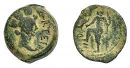 1225  -  HISPANIA ANTIGUA. CARTEIA. Semis. A/ Cabeza femenina con corona turriforme a der.; delante (CA)RTEIA. R/ Neptuno a izq. con pie sobre roca, delfín y tridente., D-D. AE 7,15 g. 22,8 mm. I-663. APRH-122. Pátina verde oscuro. BC+.  ACIP-2615.