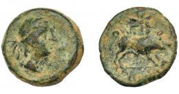 1248  -  HISPANIA ANTIGUA. CASTULO. Cuadrante. A/ Cabeza masculina diademada a der. R/ Jabalí a der., encima estrella, debajo KaSTiLO. AE 3,54 g. 16,7 mm. I-733 (vte.). ACIP-2152. BC+.