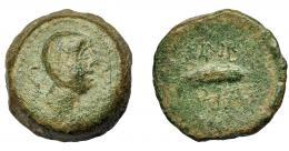 1315  -  HISPANIA ANTIGUA. CUMBARIA. Semis. A/ Cabeza masculina a der., delante palma, detrás S. R/ Atún a der., CVNB(A)RIA. AE 15,77 g. 25,2 mm. I-881. ACIP-2619. Pátina verde. BC+. Rarísima. Ex Áureo, 22-9-1997, lote 276.