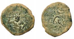 1336  -  HISPANIA ANTIGUA. EBUSUS. Semis. A/ Bes frontal con maza y serpiente. R/ Ley.'ybsm/zzy. AE 5,23 g. 21,8 mm. I-946. ACIP-758? Pátina verde. BC+.