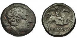 1053  -  HISPANIA ANTIGUA. AUSESKEN. As. A/ Cabeza masculina a der., detrás jabalí, poco visible. R/ Jinete con palma a der., debajo sobre línea AUSESKeN. AE 12,81 g. 25,8 mm. I-170. ACIP-1301. Pátina oscura. BC+.
