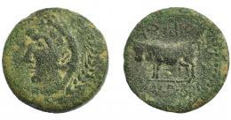 1061  -  HISPANIA ANTIGUA. BAILO. As. A/ Cabeza de Hércules a izq. con leonté y espiga. R/ Toro a izq. sobre línea, encima A BAILO, debajo (Q) MANL P CORN. AE 14,59 g. 26,6 mm. I-184. ACIP-928. Pátina verde rugosa. BC+. Rara. Ex Áureo, 22-10-97, lote 236.