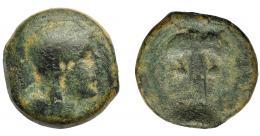 1070  -  HISPANIA ANTIGUA. BARIA. Calco. A/ Cabeza de Isis-Hathor a der. R/ Palmera con frutos. AE 19,84 g. 26,2 mm. I-213. ACIP-628. BC-/BC. Muy escasa.