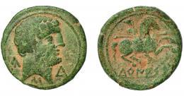 1802  -  HISPANIA ANTIGUA. TURIASU. Denario. A/ Cabeza masculina barbada a der., alrededor signos ibéricos Ka-S-Tu. R/ Jinete lancero a der., debajo sobre línea TuRIASU. AR 8,5 g. 25,91 mm. I-2426. ACIP-1727. Pátina verde. BC+. Rara.