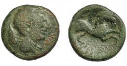 1841  -  HISPANIA ANTIGUA. CAUDILLOS GALOS. Unidad. A/ Cabeza masculina a der., detrás clava. R/ León corriendo a der., debajo ley. (KAIAN)TOLOU/(BASILE). AE 12,45 g. 25,81 mm. I-no. ACIP-2685. Pátina oscura. BC+. Rara.
