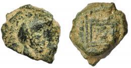 1847  -  HISPANIA ANTIGUA. TIPO TEMPLO. Semis. A/ Cabeza masculina a der. R/ Templo tetrástilo. Ae 6,93 g. 21,38 mm. I-1746 (Malaka, zona de influencia). ACIP-2647. Pátina verde. BC-. Muy rara. Compra privada Pliego (1992).
