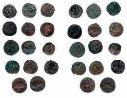 141  -  IMPERIO ROMANO. Lote de 14 sestercios: Domiciano (1), Adriano (1), Faustina la mayor (1), Antonino Pío (2), Marco Aurelio (1), Cómodo (5), Alejandro Severo (1), Filipo I (1) y Gordiano III (1). BC-/MBC.