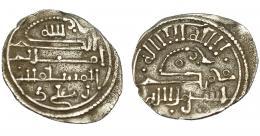 241  -  ACUÑACIONES HISPANO-ÁRABES. ALMORÁVIDES. Quirate. Alí B. Yusuf. Sin ceca. AR 0,31 g. 15,68 mm. V-1703. Benito-Cb42. MBC.
