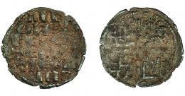 245  -  REINOS DE CASTILLA Y LEÓN. ALFONSO X. Dinero. Marca: roel en 1º y 3º cuadrante. AR 0,64 g. 17,6 mm. III-245. BMM-363. BC+.