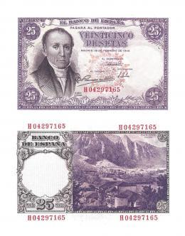 419  -  BILLETES ESPAÑOLES. BANCO DE ESPAÑA. 25 Pesetas. 2-1946. Serie H. ED-D51a. S.C.