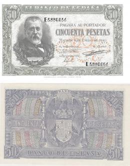 427  -  BILLETES ESPAÑOLES. BANCO DE ESPAÑA. 50 Pesetas. 1-1940. Serie E. ED- D38a. SC.