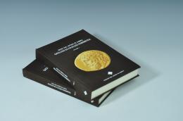 465  -  LIBROS. SILVA MOTA, V. (EDT.) Catálogo da colecção numismática. Museu Eng. António de Almeida. Vol. I y II. Fundação Eng. Antonio de Almeida. Porto. 1994.