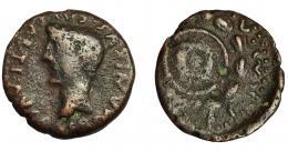 58  -  HISPANIA ANTIGUA. COLONIA ROMULA. Tiberio. Semis. A/ Cabeza desnuda de Germánico a izq. R/ Láurea, dentro de rodela. AE 3,56 g. 20,9 mm. I-2017. APRH-75. ACIP-3362. BC/BC+.