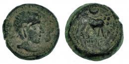 12  -  CASTULO. Semis. A/ Cabeza masculina diademada a der., delante S. R/ Toro a der.; encima creciente, delante signo S, debajo KaSTiLO. CNH-12. I-715. ACIP-2116. BC+.