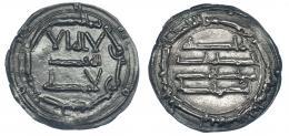 175  -  ABD AL-RAHMAN I. Dirham. Al-Andalus. 166H. V-64. MBC+.