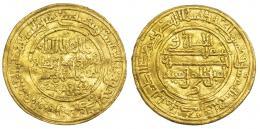 179  -  ALMORÁVIDES. Alí ben Yusuf. Dinar. 510 h. Marrakush. Con