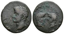 18  -  CLAUDIO II. Antoniniano.Antioquía.